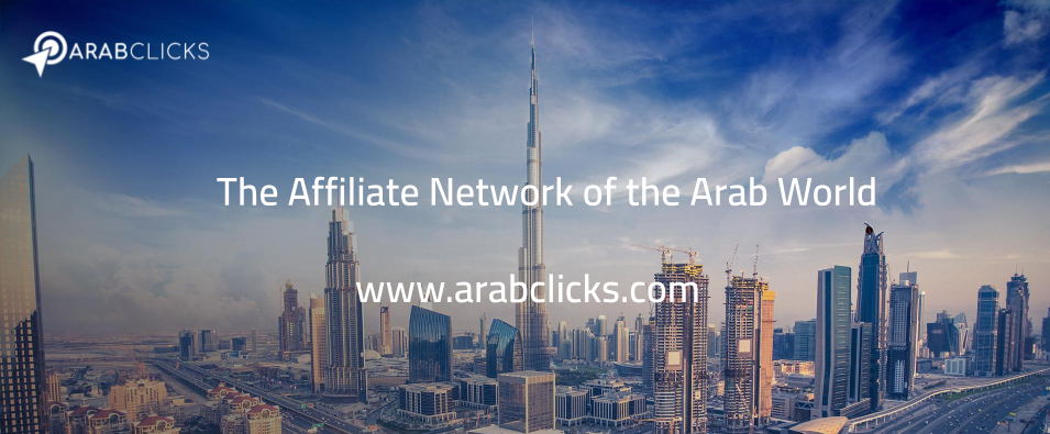 arabclicks-business-profile-1-pptx-png.13743