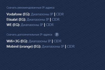 cidr-png.20406