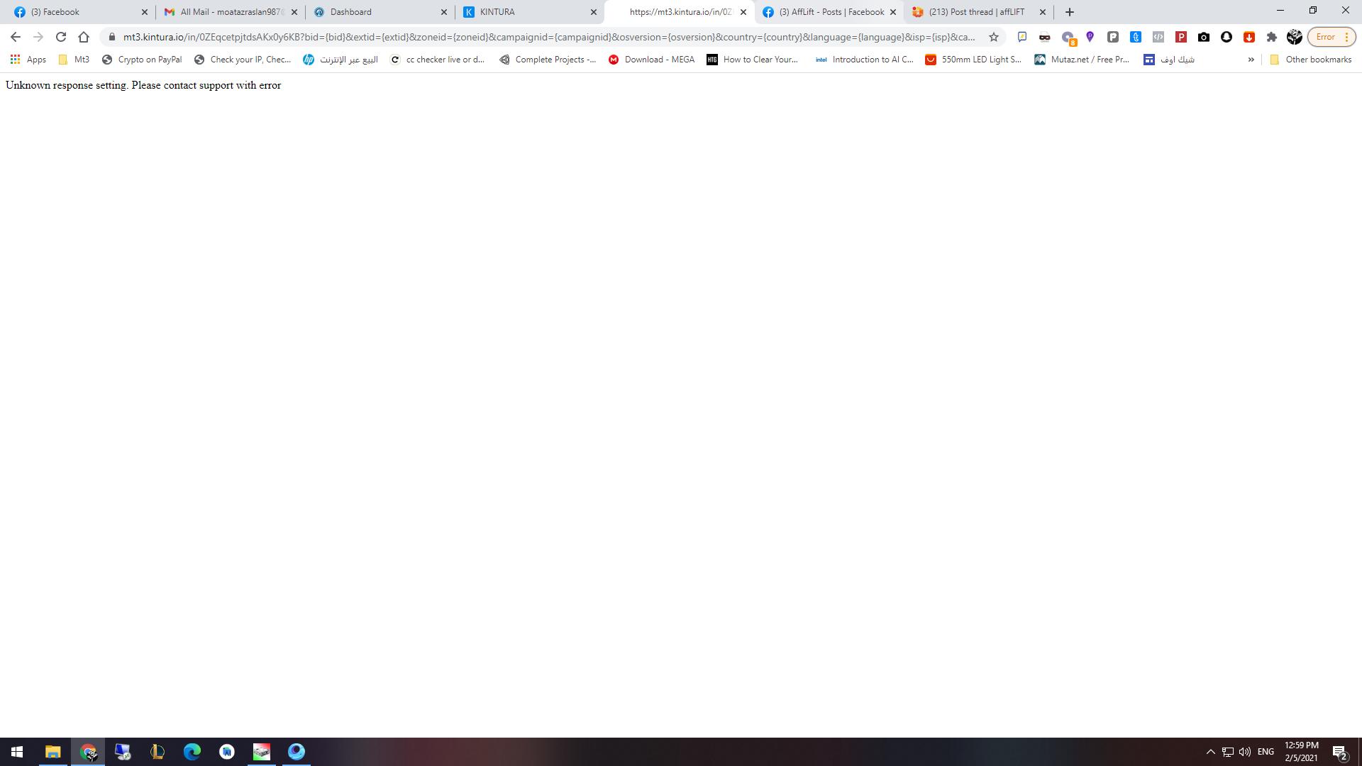 desktop-screenshot-2021-02-05-12-59-59-94-png.16484