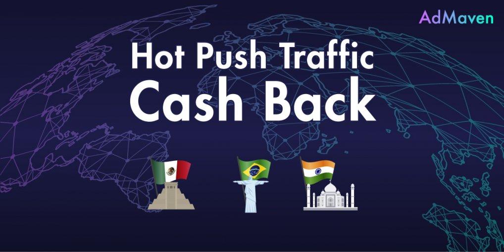 hot-push-traffic-1200x600-jpg.13387