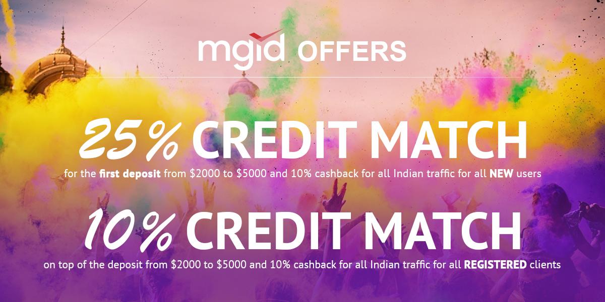 mgid-offers-06-jpg.4106