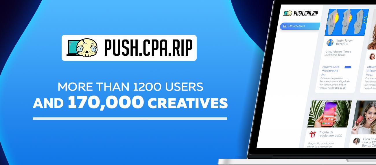 push-cpa-rip-en-png.5153